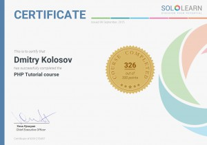 PHP Tutorial course CERTIFICATE